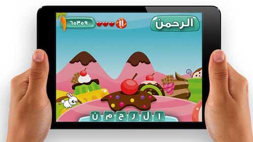تطبيق أحب ربي - لتعليم الأطفال وتحفيظهم الأسماء الحسنى - رائع ومجاني !