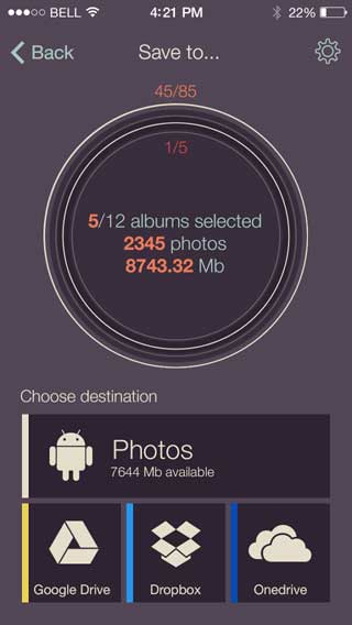تطبيق FBAB لحفظ صور فيسبوك على جهازك للأندرويد