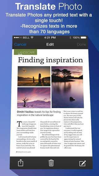 تطبيق Translate Photo لترجمة الكتابة على الصور