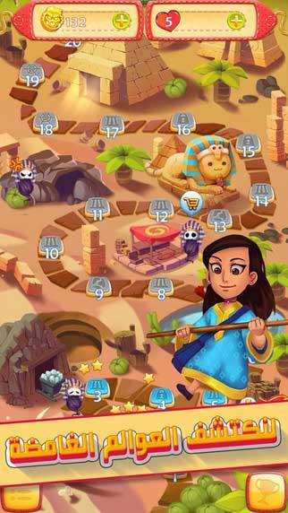 تطبيق مغامرات سحر، لعبة ألغاز جديدة رائعة