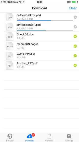 تطبيق Air Download PE لتحميل الملفات من الانترنت - مجانا لوقت محدود