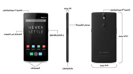 صورة جهاز OnePlus One متوفر للبيع على موقع سوق كوم