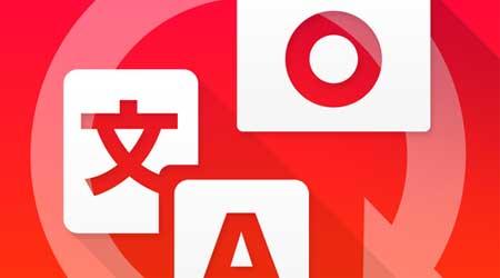 Photo of تطبيق Translate Photo لترجمة الصور وتحويلها لنصوص – اكثر من رائع ومجانا لوقت محدود