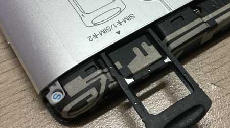 تسريب حول جهاز Lenovo Vibe P1 القادم قريبا