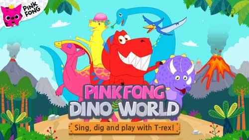 تطبيق PINKFONG Dino World - عالم الديناصورات للأطفال