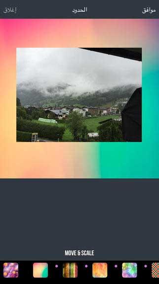تطبيق تأثيرات بلس لإضافة تأثيرات رائعة على الصور - جدا مميز