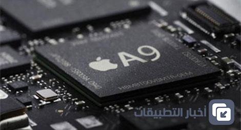 هواتف iPhone 6s و iPhone6s Plus : ما لا نعرفه عن معالج Apple A9 الجديد !