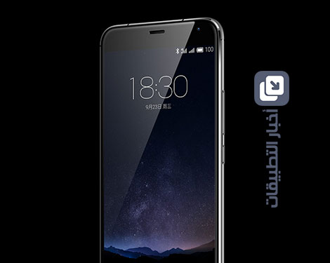 الإعلان رسمياً عن هاتف Meizu PRO 5 بمواصفات مميزة !