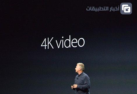 هاتف iPhone 6s و iPhone 6s Plus : المواصفات ، المميزات ، السعر ، و كل ما تود معرفته !