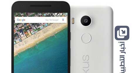 صورة جهاز LG Nexus 5X : المواصفات الكاملة [تسريبات]