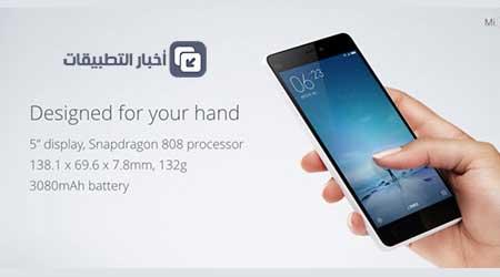 صورة جهاز Xiaomi Mi 4c الجديد متوفر للطلب المسبق على موقع gearbest الان حصريا
