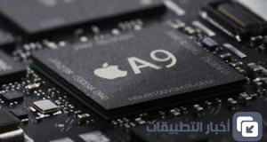 أجهزة ايفون 6s و ايفون 6s بلس - ما لا نعرفه عن معالج ابل A9 الجديد !