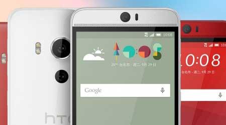 الإعلان رسميا عن جهاز الإعلان رسميا عن جهاز HTC Butterfly 3 ذو المواصفات الرائعة