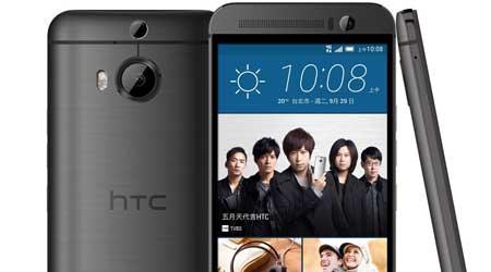 الإعلان رسميا عن جيل جديد من جهاز +HTC One M9