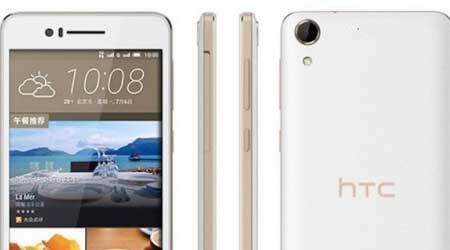 Photo of الإعلان رسمياً عن الهاتف الذكي HTC Desire 728 بمواصفات متوسطة !