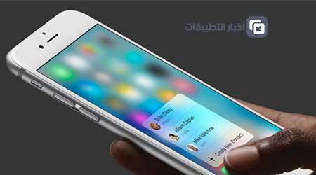 صورة آبل ستقوم بإصلاح هواتف ايفون 6s التي تنطفيء فجأة !