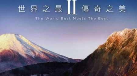Photo of شركة HTC تعلن عن مؤتمر يوم 29 أيلول للكشف عن جهاز جديد