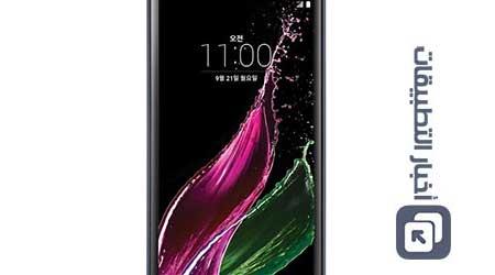 الإعلان رسمياً عن هاتف LG Class بتصميم معدني كامل
