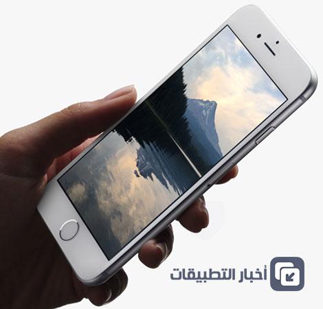 ما لا تعرفه عن هواتف iPhone 6s و iPhone 6s Plus : البطارية ، الذاكرة العشوائية ، و المزيد !