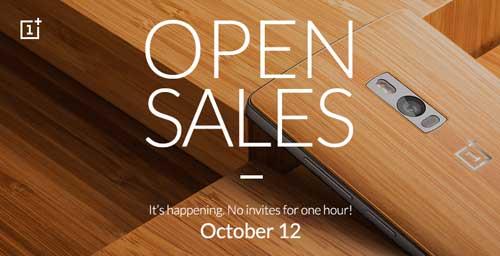 شراء جهاز OnePlus 2 بدون دعوة اليوم 12 أكتوبر