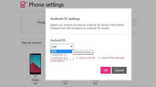 الأندرويد 6.0 قادم للجهازين LG G4 و LG G3 قريبا
