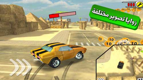 لعبة ملك التفحيط العربية المميزة - طور سيارتك وقم بحركات حماسية