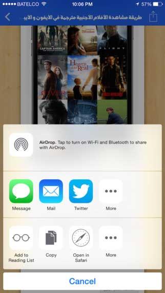 تطبيق بس آبز لمتابعة الأخبار التقنية وآخر المستجدات