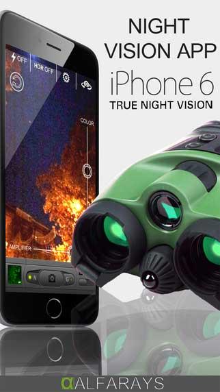 تطبيق Night Vision Camera للتصوير في الليل