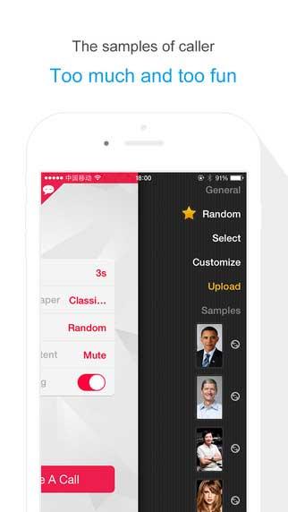 تطبيق Make A Call لإجراء محادثات وهمية مع كبار الشخصيات