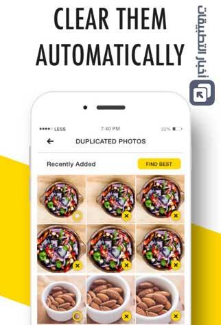تطبيق GetSpace : تطبيق مفيد لزيادة السعة التخزينية و حذف الصور المتكررة ، عرض خاص !