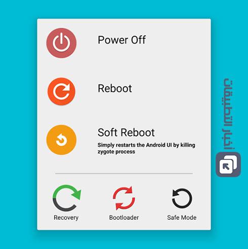 سبعة مزايا مهمة نتشوق لرؤيتها في نظام Android N عام 2016 !