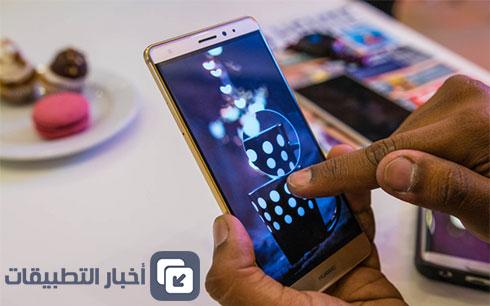 هاتف Galaxy S7 سيحمل ميزة شبيهة بتقنية 3D Touch الموجودة في الآيفون !