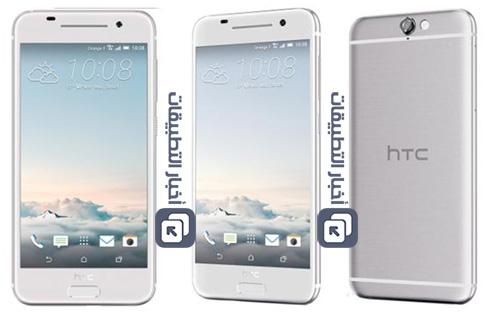 هاتف HTC One A9 سيعمل بنظام أندرويد 6.0 ، و بسعر 690$ !