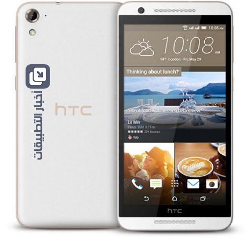 الإعلان رسمياً عن هاتف HTC One E9s ثنائي الشريحة !