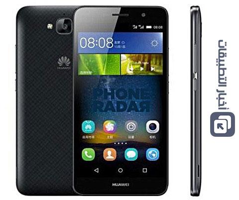 الإعلان عن الهاتف الذكي Huawei Enjoy 5 ببطارية بسعة 4000 ملي أمبير !