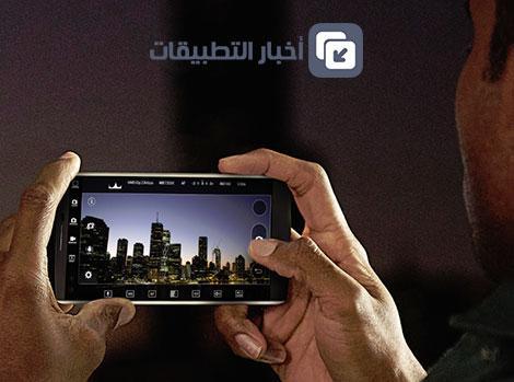 الإعلان عن هاتف LG V10 بشاشة ثانوية و كاميراتين أماميتين و مواصفات أخرى مميزة !