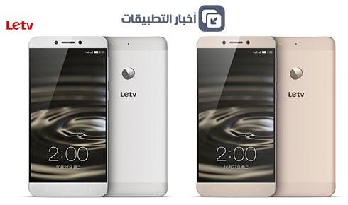 الإعلان عن هاتف LeTV Le 1s بتصميم معدني ، و سعر مميز !