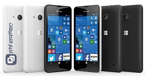 مايكروسوفت تعلن عن هاتف Lumia 550 الجديد !