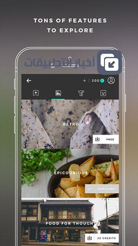 تطبيق Poto - Photo Collage Maker لدمج الصور و التعديل عليها