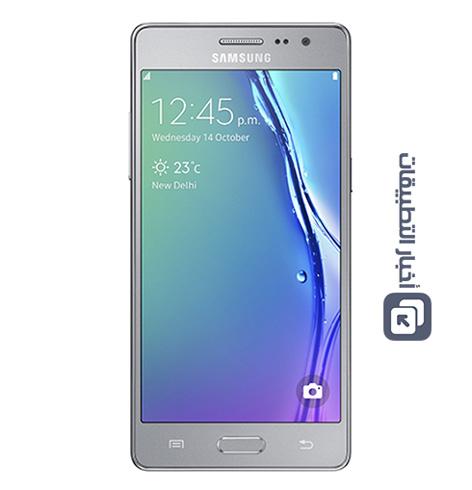 الإعلان رسمياً عن هاتف Samsung Z3 !