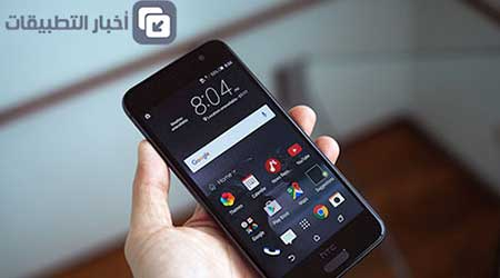 صورة هاتف HTC One A9 : إبداع ، أم مجرد تلقيد للآيفون 6 و 6 إس ؟!