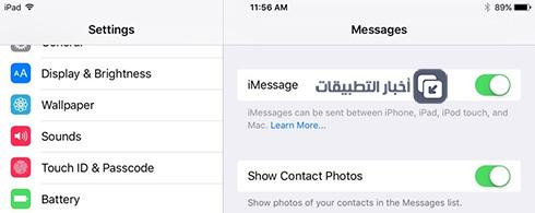 آبل تطلق تحديث iOS 9.1 بمزايا جديدة ، تعرّف عليها !