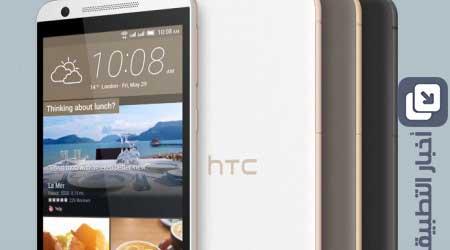 Photo of الإعلان رسمياً عن هاتف HTC One E9s ثنائي الشريحة !