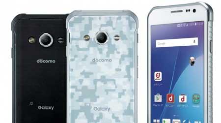 سامسونج تكشف رسميا عن جهاز Galaxy Active Neo في اليابان