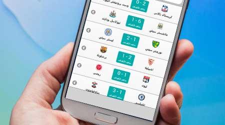 Photo of تطبيق يلا كورة بث مباشر اونلاين لمباريات كرة القدم – من اجمل تطبيقات الرياضة العربية للاندرويد