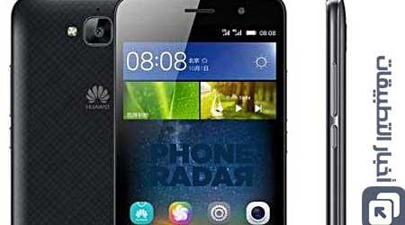 Photo of الإعلان عن الهاتف الذكي Huawei Enjoy 5 ببطارية بسعة 4000 ملي أمبير !