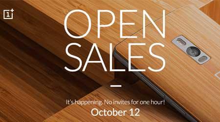 صورة شراء جهاز OnePlus 2 بدون دعوة اليوم 12 أكتوبر
