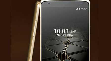الكشف عن تفاصيل هاتف ZTE Axon Mini بتقنية Force Touch !