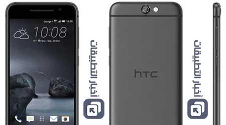 صورة جهاز HTC One A9 سيعمل بنظام أندرويد 6.0 ، و بسعر 690$ !