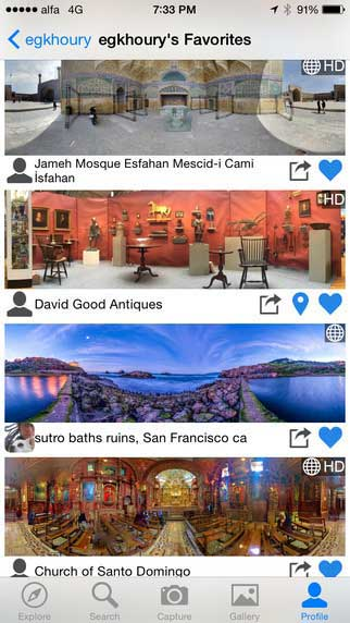 تطبيق DMD 360 لتسجيل صور بانورامية مع شبكة اجتماعية